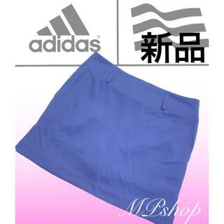 adidas - 新品♡アディダスゴルフ インナーパンツ付 ゴルフ スカート ゴルフウェア