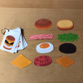 マッチングゲーム  知育玩具  ハンバーガー  マグネット