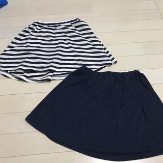 新品未使用◇スカートセット 120 130