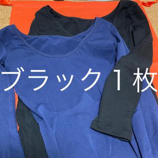 MARUKO - 二の腕インナー Mサイズ 2枚