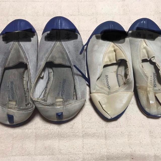 上履き  レディースの靴/シューズ(その他)の商品写真