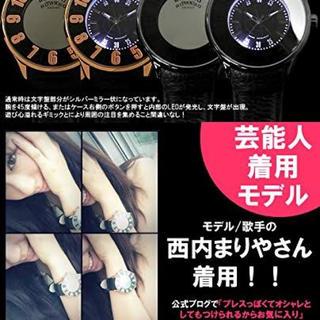 ロマゴデザイン(ROMAGO DESIGN)のロマゴデザイン 腕時計(腕時計)