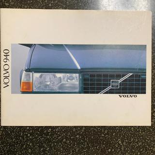 ボルボ(Volvo)のボルボ940 カタログ オマケESTATEカタログ VOLVO(カタログ/マニュアル)