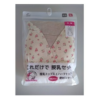 【犬印❤L】授乳ブラ&授乳トップス