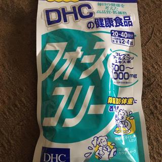 ディーエイチシー(DHC)のDHC フォースコリー 20日分(その他)