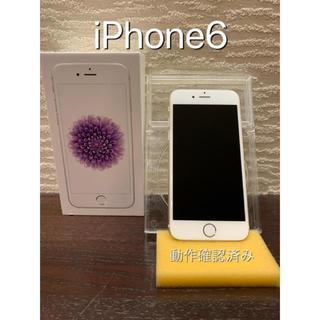 Apple - iPhone6本体