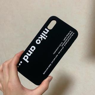 ニコアンド(niko and...)のiphoneXSケース(iPhoneケース)