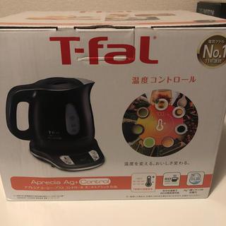 T-fal - T-fal アプレシアエージープラスコントロール 新品未使用