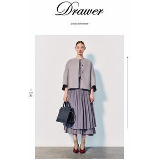 ドゥロワー(Drawer)の新作  DRAWER  スカート(ロングスカート)