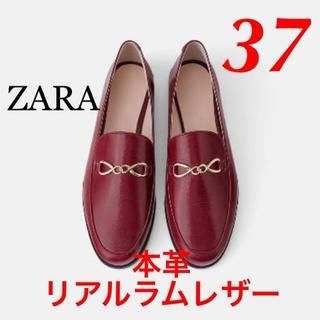 ザラ(ZARA)の新品 完売品 ZARA 37 本革 リアルレザー ディテール付 ローファー RD(ローファー/革靴)