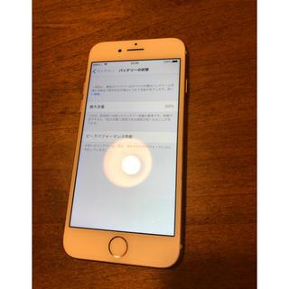 iphone8 Rose Gold 256GB Simフリー