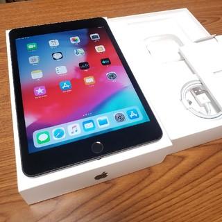 アップル(Apple)のApple iPad mini 5 256GB Wi-Fi【本日発送可】(タブレット)