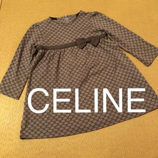 celine - CELINE セリーヌ 90㎝