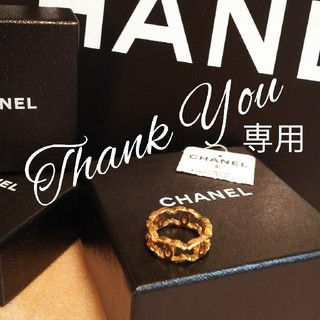 CHANEL - CHANEL リング