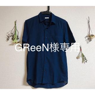 GU - GU ジーユー 半袖シャツ リネン ネイビー 紺