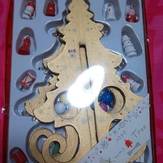 スリーコインズ(3COINS)の未開封★☆★クリスマスツリー★☆★(置物)