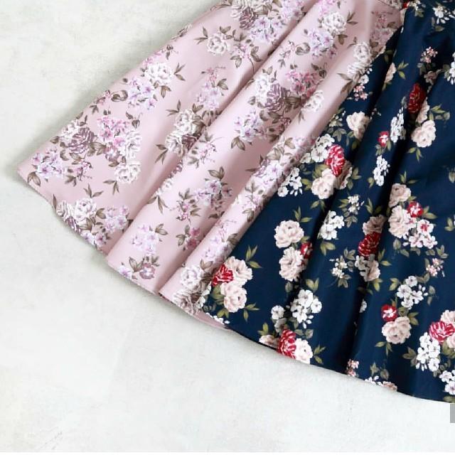 JILL by JILLSTUART(ジルバイジルスチュアート)の【新品タグ付】ジルバイジル オータムブルームスカート ピンク レディースのスカート(ひざ丈スカート)の商品写真