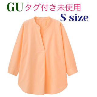 GU - GU✨リネンブレンドスキッパーシャツ (オレンジS)
