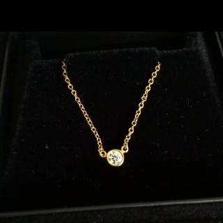 Tiffany & Co. - ティファニー バイザヤード k18YG 0.08c