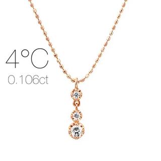 【4°C】K10PG 3連ダイヤモンド ネックレス