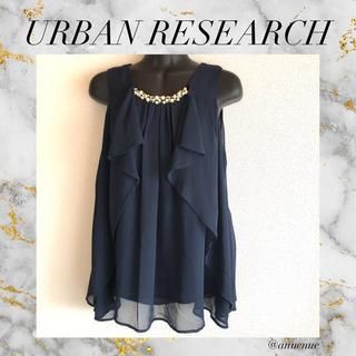 アーバンリサーチ(URBAN RESEARCH)のURBAN RESEARCH ビジュー トップス ブラウス シフォン きれいめ(シャツ/ブラウス(半袖/袖なし))