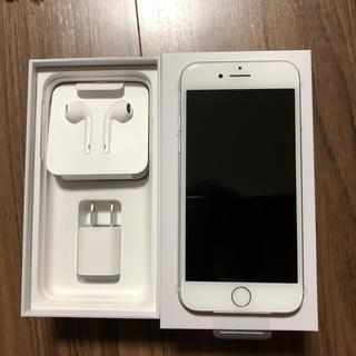 iPhone - iPhone8 本体 新品未使用 シルバー