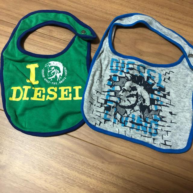 DIESEL(ディーゼル)のディーゼル diesel スタイ 2枚セット キッズ/ベビー/マタニティのこども用ファッション小物(ベビースタイ/よだれかけ)の商品写真