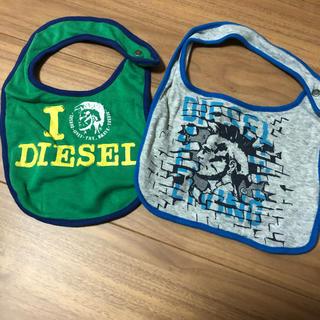 ディーゼル(DIESEL)のディーゼル diesel スタイ 2枚セット(ベビースタイ/よだれかけ)