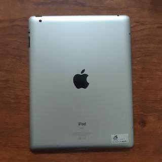 Apple - Mc981j/A ipad2 wi-fi 64gb white