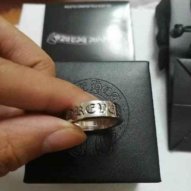 Chrome Hearts(クロムハーツ)の指輪クロムハーツ リング  メンズのアクセサリー(リング(指輪))の商品写真