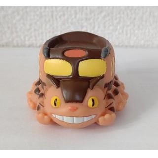 ジブリ - 【リニューアル】ネコバス (乗れる)   指人形
