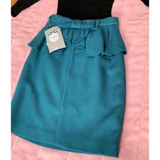 Rirandture - 新品 日本製 リランドチュール ペプラムスカート 膝丈スカート