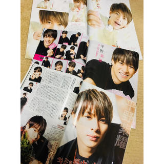 平野紫耀 雑誌
