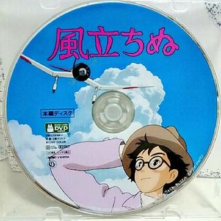 ジブリ - 美品♡スタジオジブリ 風立ちぬ DVD クリアケース【本編ディスク】
