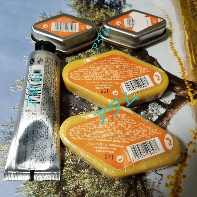 L'OCCITANE(ロクシタン)のL'OCCITANE フルーツデリス まとめ売り コスメ/美容のスキンケア/基礎化粧品(リップケア/リップクリーム)の商品写真