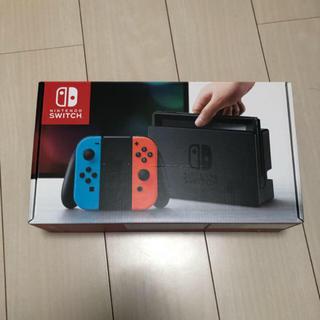 任天堂 - 任天堂Switch本体