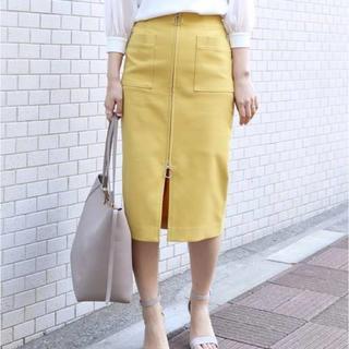 Noble - NOBLE T/Cフープジップタイトスカート