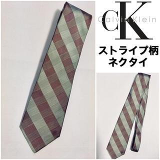 カルバンクライン(Calvin Klein)のCalvin Klein☆ストライプ柄ネクタイ☆日本製☆シルク100%☆(ネクタイ)