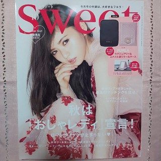 タカラジマシャ(宝島社)のsweet 10月号 雑誌のみ(ファッション)