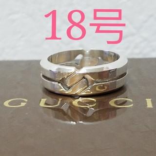 グッチ(Gucci)の[正規品] GUCCI インフィニティ ノット リング 18号 鏡面研磨済(リング(指輪))