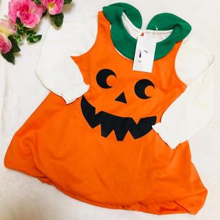 【新品】ハロウィンコスプレ かぼちゃワンピース 90(ワンピース)