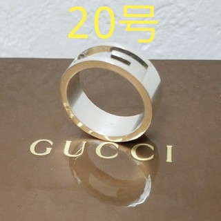グッチ(Gucci)の[希少サイズ] GUCCI カットアウト リング 20号 鏡面研磨済 指輪(リング(指輪))