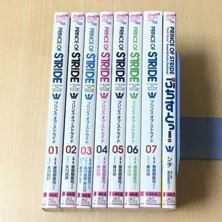 角川書店 - 【送料無料】プリンス・オブ・ストライド 全7巻+ぷちすとっ!
