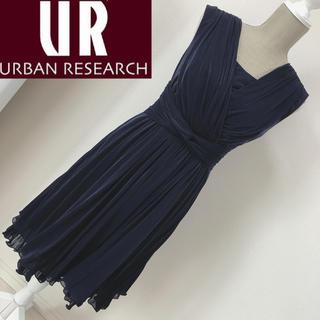 アーバンリサーチ(URBAN RESEARCH)のアーバンリサーチ クチュールメゾン フォーマルドレス ネイビー(ミディアムドレス)