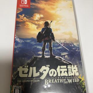 Nintendo Switch - ゼルダの伝説 ブレス オブ ザ ワイルド Nintendo Switch版