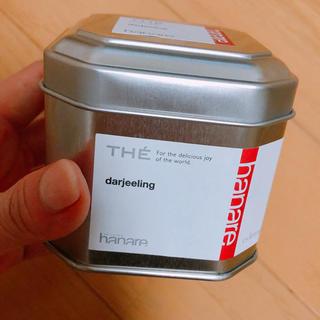 LUPICIA - エスコヤマ 紅茶 ダージリン TWG ルピシア