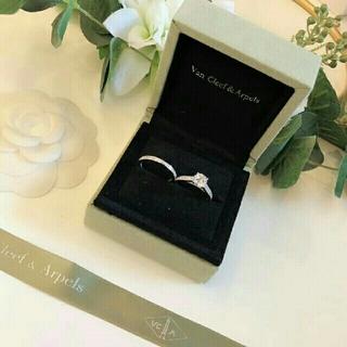 ヴァンクリーフアンドアーペル(Van Cleef & Arpels)のVan Cleef & Arpels 指輪(リング(指輪))