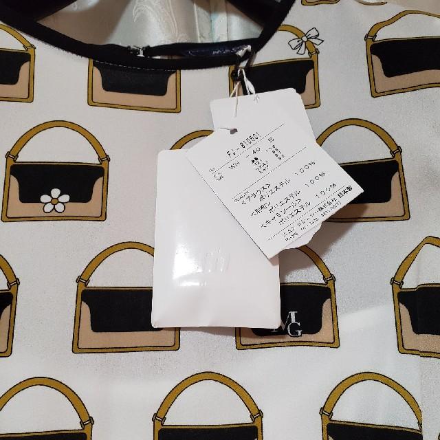 M'S GRACY(エムズグレイシー)のみかん様専用新品エムズグレイシー🌹キャミ付バック柄ブラウス レディースのトップス(シャツ/ブラウス(長袖/七分))の商品写真