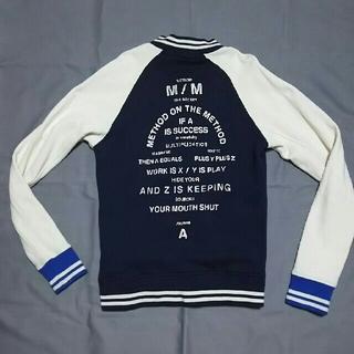 グラニフ(Design Tshirts Store graniph)のグラニフ スタジャン風 裏起毛 スウェット トレーナー(スウェット)