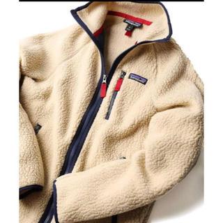 patagonia - 新品 パタゴニア レトロX ボーイズ XXL ボアジャケット パイルジャケット